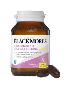 Blackmores Preg+Breastfeeding Gold (60)