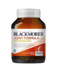 Blackmores Joint Formula Advanced (60)