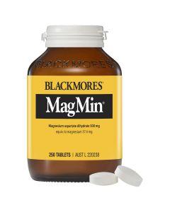 BM MAGMIN TABLETS 250