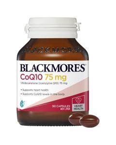 BLACKMORES® CoQ10 75mg 90 Capsules