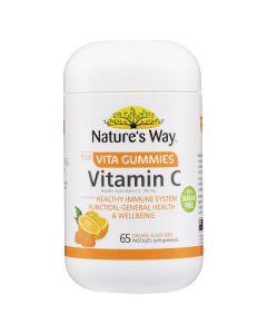 Nature's Way Adult Vita Gummies Vitamin C Sugar Free 65 Pack