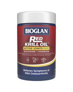 Bioglan Red Krill Oil Active Joints Plus 90 Capsules
