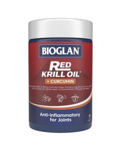 Bioglan Krill + Curcumin 60S