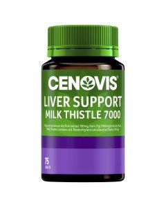 Cenovis Liver Support Milk Thistle 7000 Tablets 75