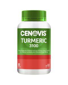CENOVIS TURMERIC 3100 CAPSULES 80