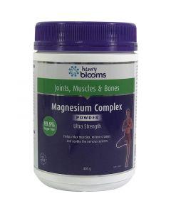 Henry Blooms Magnesium Complex 400G Powder Bulk Pack